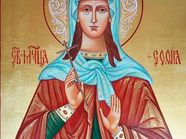 Коли іменини Софії за церковним православним календарем? День іменин Софії, Софії за церковним календарем: дати по місяцях