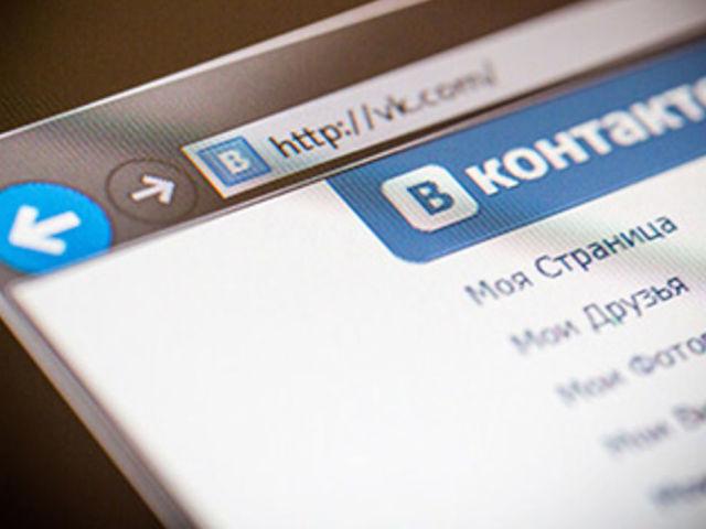 ВКонтакте без обмежень з анонімайзер — як зробити? Як зайти ВКонтакте через Anonimayzer, дзеркало?