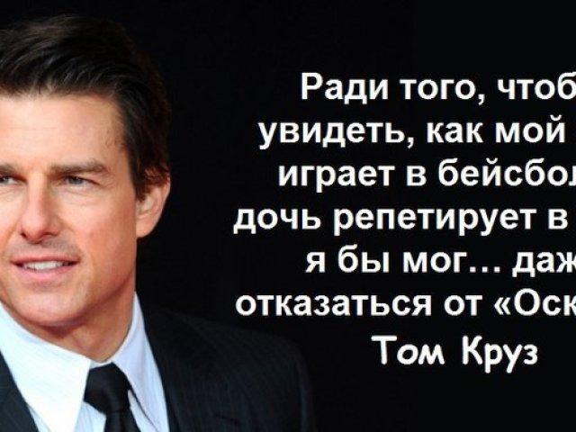Статуси про сина і доньку для Вконтакте, Инстаграма, Однокласників: кращі, зі змістом — список