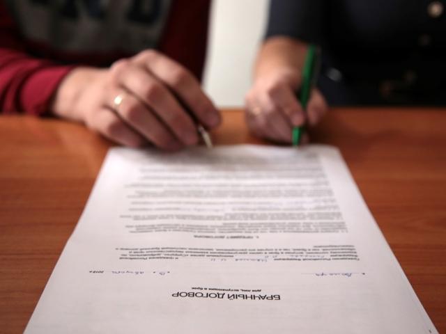 Шлюбний контракт — що це таке? Навіщо складати шлюбний договір і як це зробити? Вартість шлюбного контракту: ціни