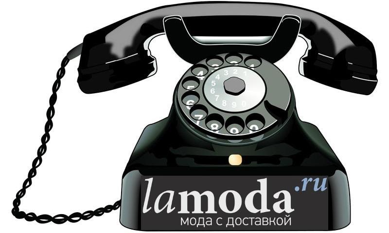 Безкоштовний телефон Ламода для замовлення і допомоги в Москві і регіонах Росії. Ламода — контактний телефон, цілодобовий для підтримки клієнтів, кур'єрської служби та оформлення замовлення в Росії