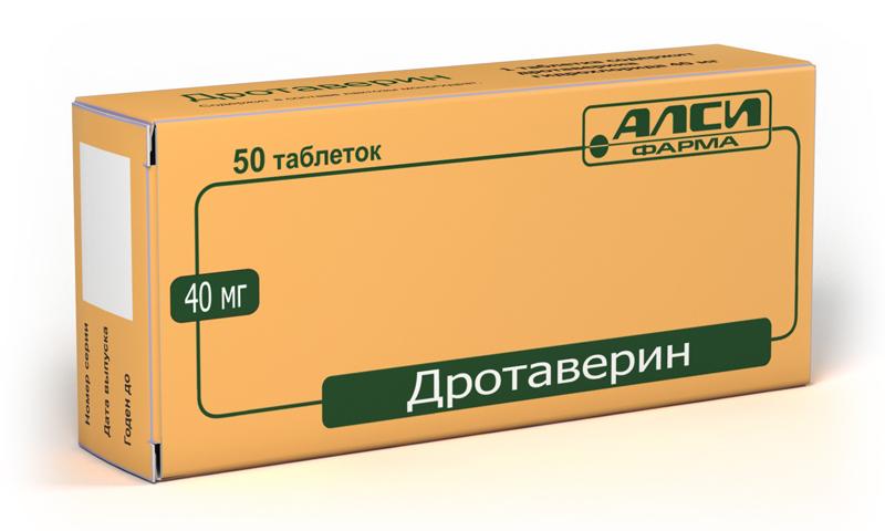 Дротаверину гідрохлорид — інструкція по застосуванню. Від чого допомагає дротаверин?