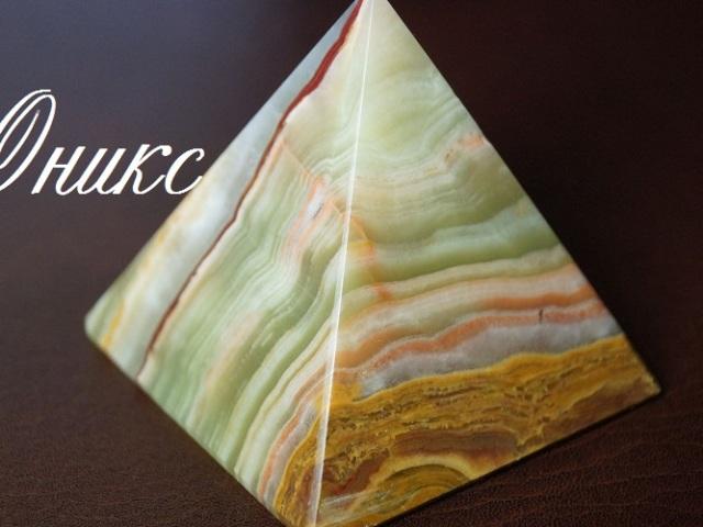 Камінь онікс: різновиди, вплив і властивості, кому підходить за знаком Зодіаку? Як відрізнити онікс від підробки: поради, вартість. Як доглядати, носити онікс: сумісність з іншими каменями