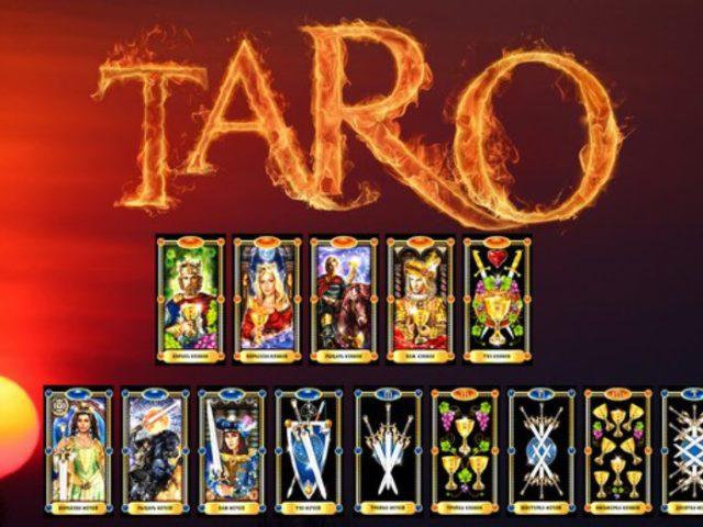 Розклад Таро на майбутнє: на любов, кар'єру, відносини, здоров'я