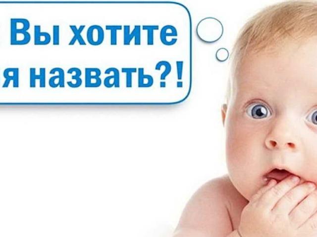 Татарські імена для хлопчиків: популярні, рідкісні, короткі, старовинні, красиві — списки зі значеннями