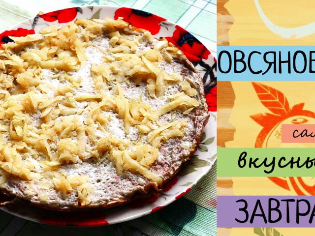 Ідеальний сніданок — овсяноблин: класичний рецепт, для мультиварки і гриля, для духовки. Цікаві начинки для овсяноблина