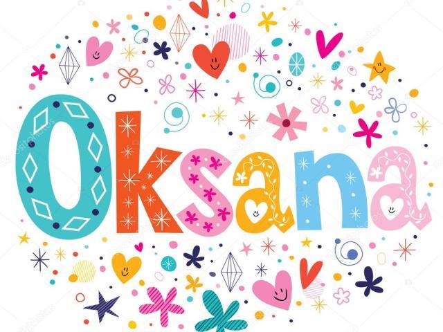 Ксенія, Ксенія, Оксана, Аксінья: різні імена чи ні? Чим відрізняється ім'я Ксенія від Аксіньі?