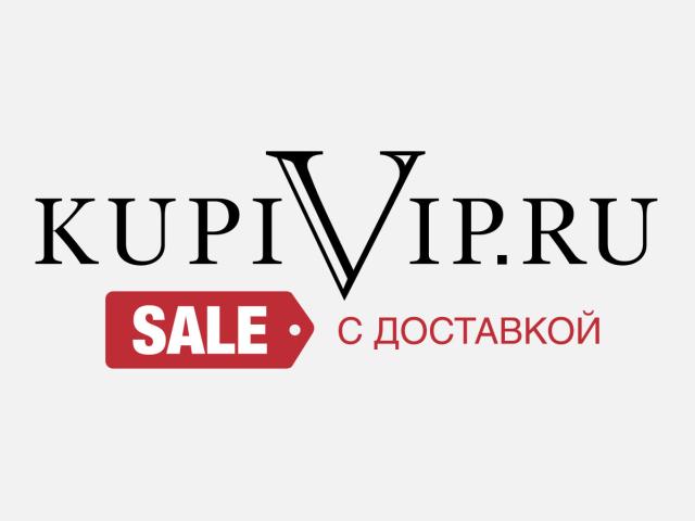 Інтернет-магазин КупиВип – розміри одягу, взуття, аксесуарів: таблиця