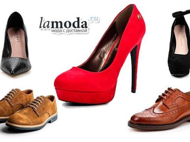 Ламода — взуття жіноче, чоловіче, дитяче з доставкою додому: каталог, ціна, фото. Таблиця розмірів взуття Lamoda, відгуки