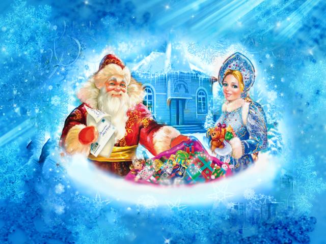 Як намалювати гарного Діда Мороза і Снігуроньку олівцем поетапно для дітей і початківців? Як легко намалювати Діда Мороза по клітинках?