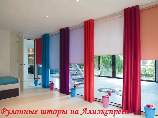 Алиэкспресс – рулонні штори для вітальні, вітальні, спальні, кухні, дитячої: огляд, каталог, ціна