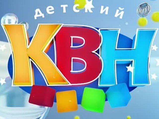 Назва команд, девізи та привітання на КВН в школі з математики, російської мови, інформатики, фізики, історії, географії, до свят