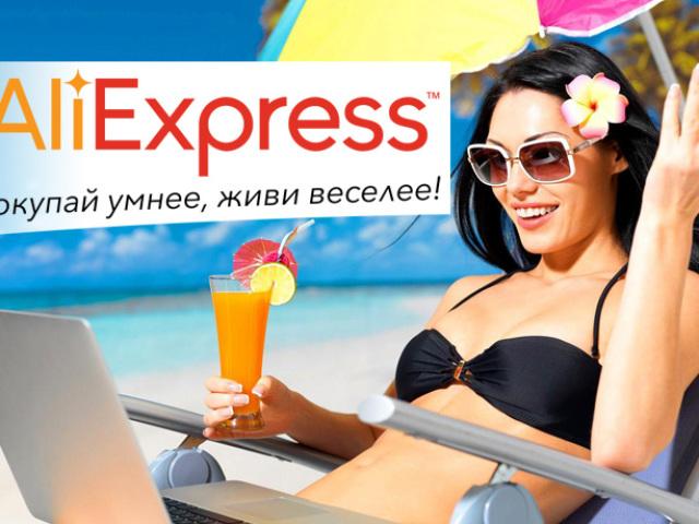 Зміна правил доставки на Алиэкспресс. Нові правила доставки товарів на Алиэкспресс в Росію, Білорусь: опис