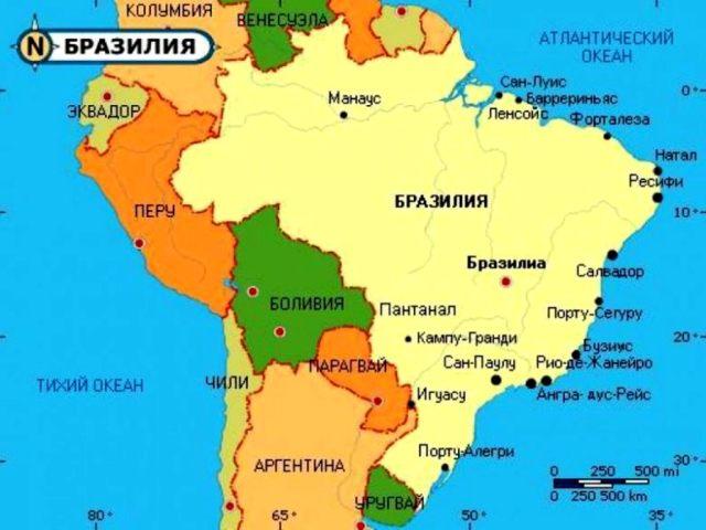 Якою мовою говорять у Бразилії? Яку мову в Бразилії є офіційним державним? Існує бразильський мову?