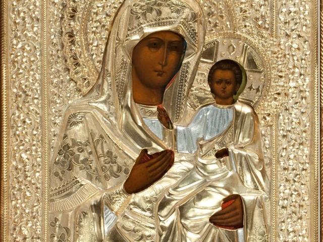 Легенди, історія та фото Іверської ікони Божої Матері. Від чого допомагає Іверська ікона Божої Матері, і як їй треба молитися?
