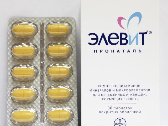 Вітаміни Елевіт Пронаталь — склад, застосування, вживання при вагітності