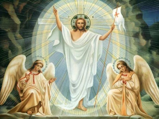 Чому Великдень і Трійця святкується щороку в різні дні і тільки в неділю: пояснення