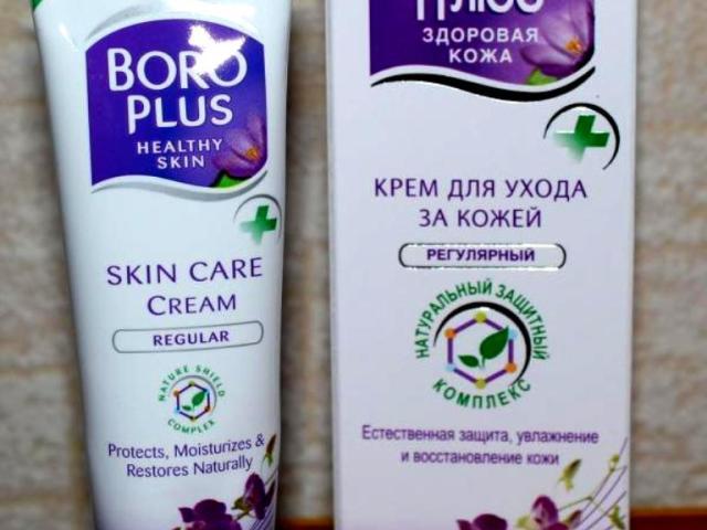 Крем «Боро Плюс» фіолетовий — інструкція по застосуванню: що являє собою, з чого складається, кому можна використовувати, як зберігати?