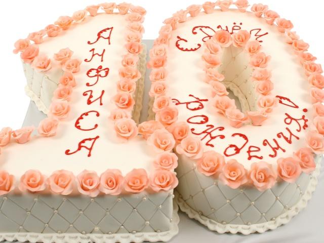 Смачний торт на День народження хлопчика і дівчинки у формі цифри 10, на 10 років весілля, ювілей, в мікрохвильовці за 10 хвилин, без випічки, з мастикою, без мастики: покрокові рецепти, фото, відео, ідеї прикраси для тортів своїми руками. Як зробити цифр