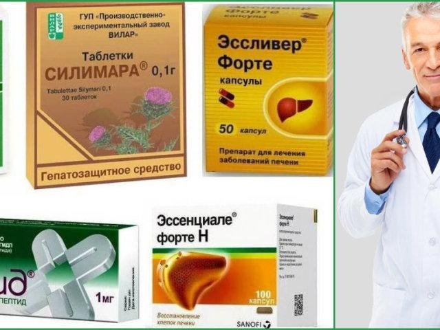 Гепатопротектори: список кращих препаратів для печінки з доведеною ефективністю