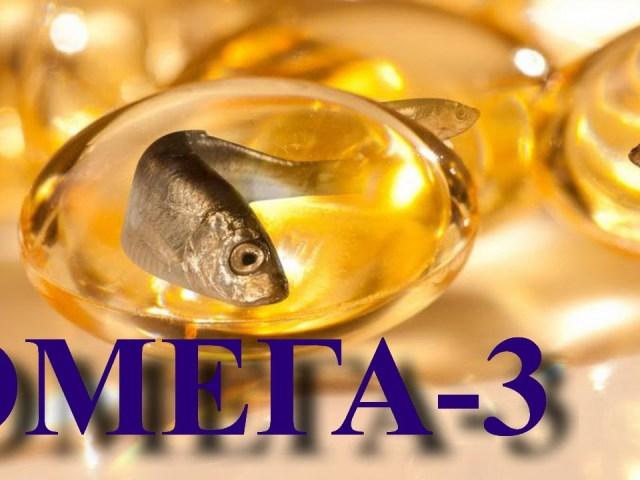 Омега-3 – риб'ячий жир: для чого корисно, для чого беруть? Омега-3 — інструкція по застосуванню і добова норма для жінок, чоловіків і дітей