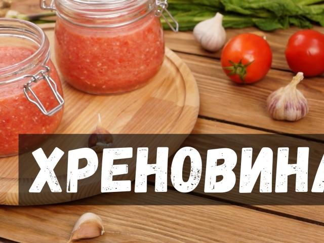 Як зробити хреновину з помідорів на зиму в домашніх умовах: 2 кращих покрокових рецепту з докладними інгредієнтами
