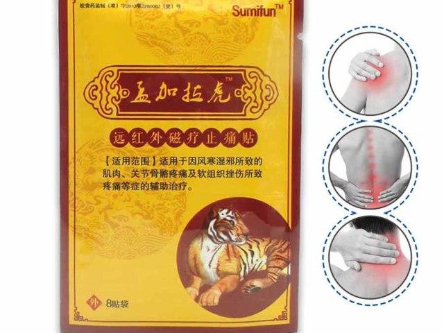 Китайський пластир для суглобів Алиэкспресс: огляд, переваги