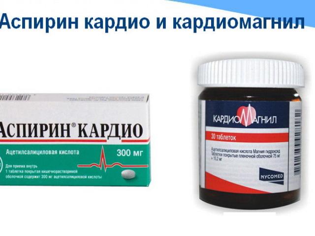 Аспірин Кардіо і Кардіомагніл — в чому різниця: склад, ефективність, рекомендації щодо застосування, протипоказання препаратів?