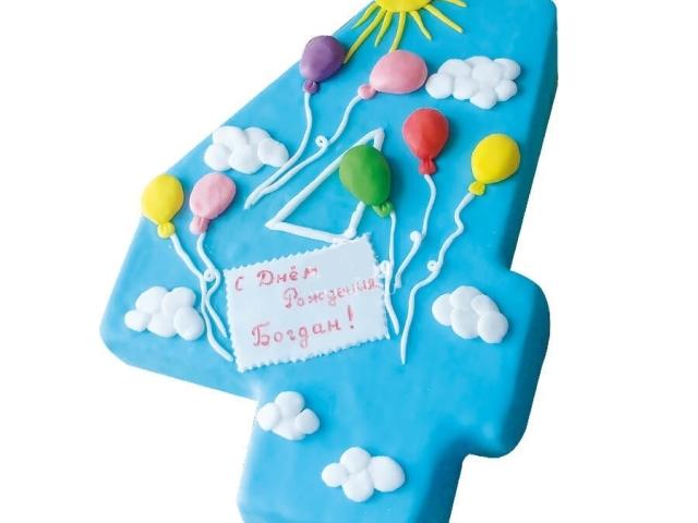 Смачний, красивий дитячий торт у формі цифри 4 на День народження хлопчика, дівчинку, на випускний у 4 класі з іменами, на 4 роки річниці весілля, з мастикою, без мастики: покрокові рецепти, фото, відео. Як зробити цифру 4 на папері, з тіста, прикраса