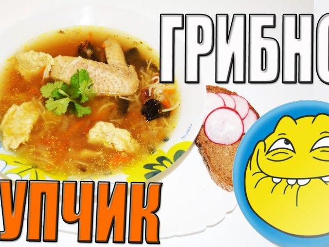 Суп із заморожених грибів — опеньків, білих, маслюків: класичний рецепт приготування, зі сметаною, перловкою, рисом, манкою, овочами, плавленим сиром, квасолею, галушками, куліш, пюре, поради з приготування