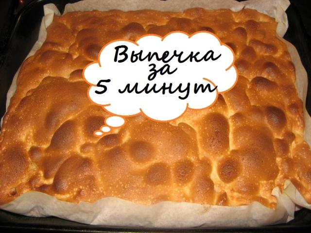 10 кращих швидких рецептів випічки за 5 хвилин: інгредієнти, опис. Як смачно приготувати за 5 хвилин пиріг, кекс, чізкейк, пончики, печиво, рулет, булочки, хачапурі, тарталетки: рецепт