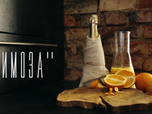 Коктейль «Мімоза» з шампанським і соком: склад, покроковий рецепт класичний