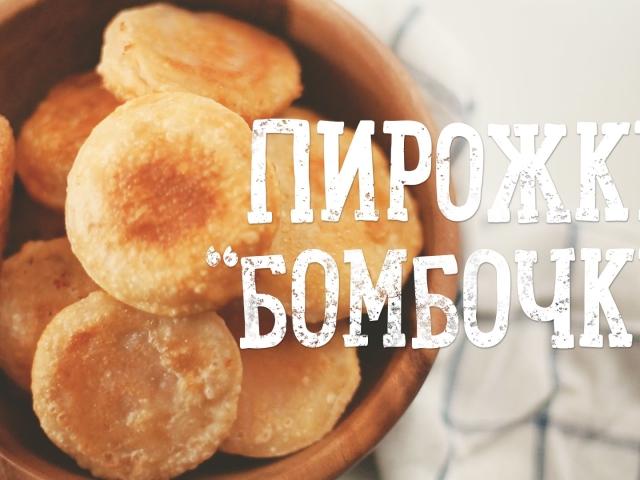 Пиріжки бомбочки з різними начинками: найкращі рецепти, фото. Дуже смачні пиріжки бомбочки з помідорами і сиром, фаршем, ковбасою, картоплею, сиром: рецепт
