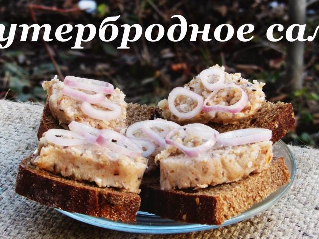 Сало, перекручене з часником через м'ясорубку по-українськи: рецепт. Сире Сало, кручений через м'ясорубку з часником і зеленню, кропом, перцем, сіллю, спеціями для намазування на бутерброд: рецепт
