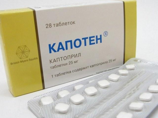 Капотен – таблетки від тиску: інструкція із застосування, дозування для дорослих, при вагітності, грудне вигодовування, склад, аналоги, відгуки, протипоказання, тривалість прийому. Капотен – як застосовувати при високому тиску, гіпертонічному кризі