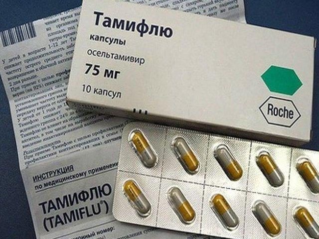 Таміфлю: інструкція із застосування, дозування для дітей і дорослих, при вагітності, склад, аналоги, відгуки, протипоказання, тривалість прийому. Противірусний препарат Таміфлю – з якого віку можна давати дітям, як застосовувати при застуді, грзп