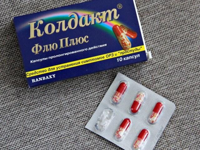 Препарат від грипу та застуди «Колдакт Флю Плюс»: склад, інструкція по застосуванню, фармакологічна дія, показання та протипоказання до застосування, побічні ефекти, наслідки передозування, взаємодія з іншими ліками