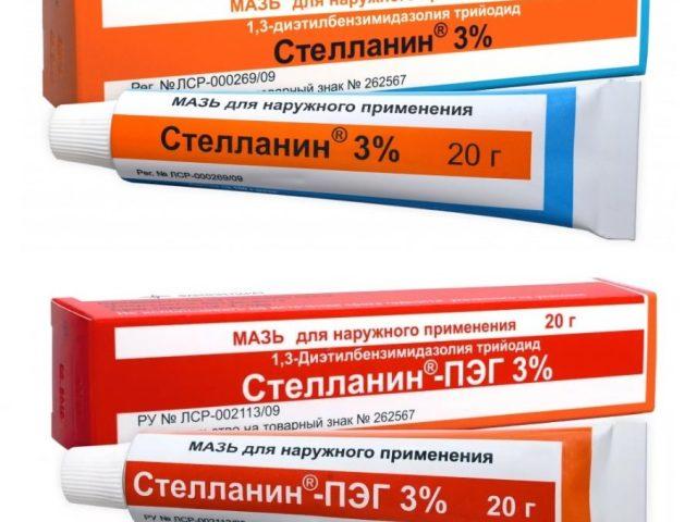 Стелланин ПЕГ: склад, фармакологічна дія, показання, протипоказання, інструкція із застосування, ефективність, ціна, відгуки. Як мазь Стелланин ПЕГ взаємодіє з іншими лікарськими препаратами?