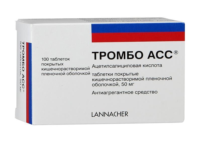 Тромбо Асс: дія препарату, показання та протипоказання до застосування препарату, спосіб застосування, заходи безпеки, передозування, побічні ефекти, взаємодія з іншими препаратами