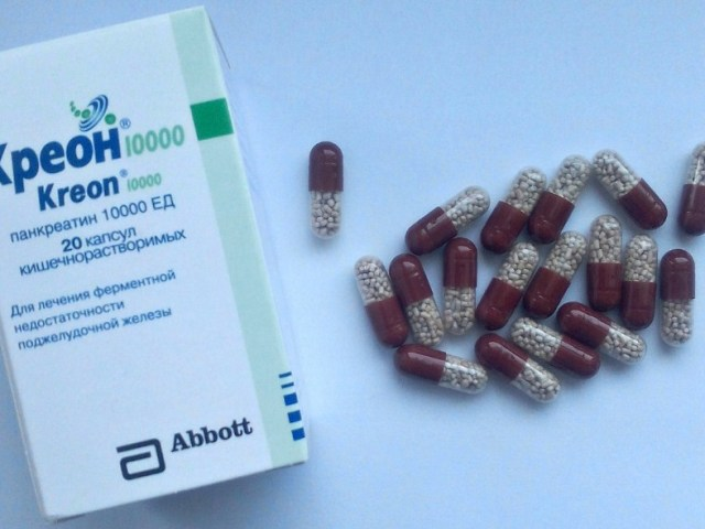 Креон 10000: дія препарату, показання та протипоказання до застосування, спосіб застосування, заходи безпеки, передозування, побічні ефекти