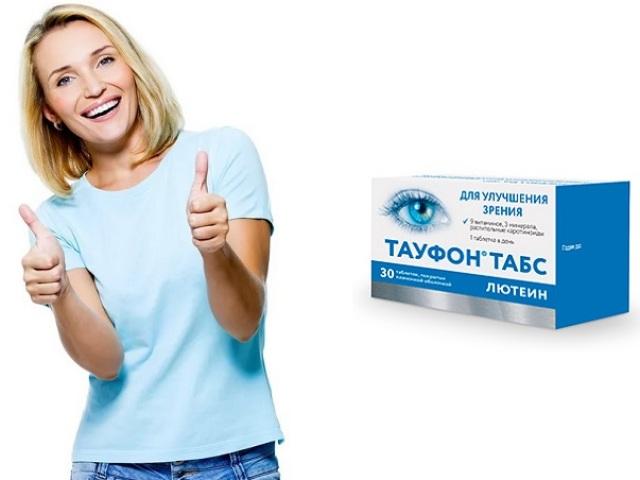 Тауфон — очні краплі: дія препарату, показання та протипоказання до застосування, спосіб застосування, заходи безпеки, передозування, побічні ефекти