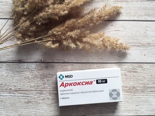 Аркоксиа: дія препарату, показання та протипоказання до застосування препарату, спосіб застосування, заходи безпеки, передозування, побічні ефекти, взаємодія з іншими препаратами