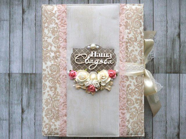 Як зробити і красиво оформити весільний фотоальбом своїми руками: майстер-клас, ідеї оформлення, запису. Як оформити листи весільного альбому, обкладинку і весільні фотографії: ідеї, фото