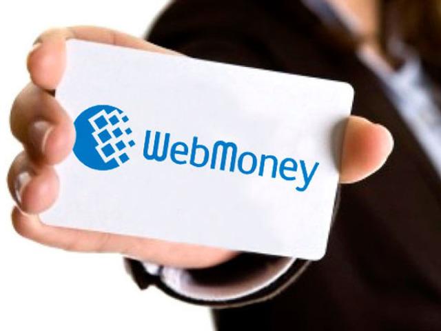 Як оплатити товар на Алиэкспресс через Вебмані російською мовою: покрокова інструкція, комісія. Як прив'язати Вебмані до Алиэкспресс? Куди повернуться гроші з Алиэкспресс при поверненні, якщо оплата замовлення через Вебмані?