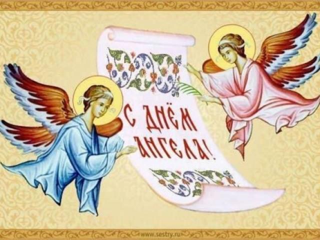 Коли іменини Олександра за церковним православним календарем? День іменин Олександра за церковним календарем: дати по місяцях