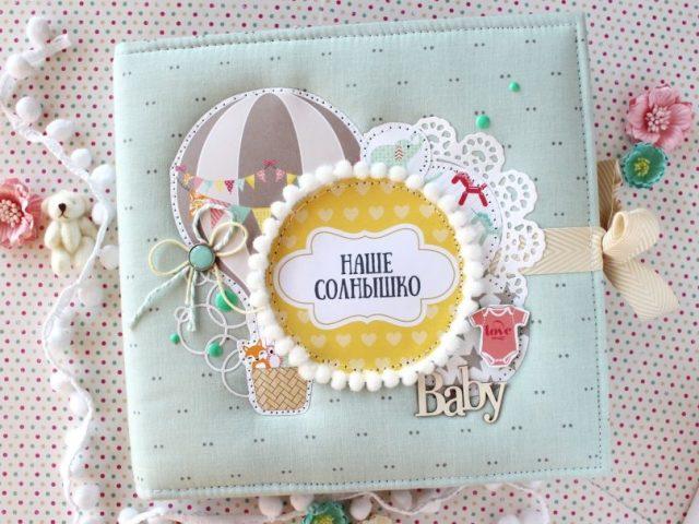 Фотоальбоми для новонароджених хлопчиків і дівчаток «Наш малюк — перший рік життя» своїми руками з написами: скрапбукінг, майстер-клас, ідеї та приклади оформлення, шаблони листів, варіанти назви, написи, віршики. Красиві фотоальбоми для новорожден