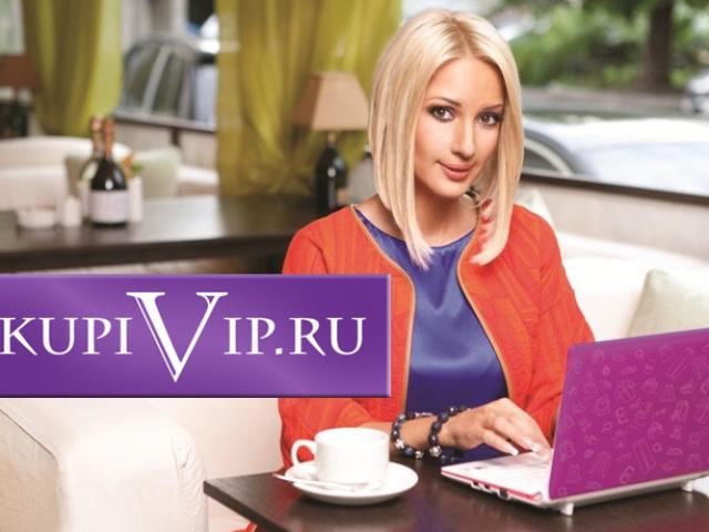 Як купити брендовий одяг в інтернет магазині КупиВип? Правила покупок на КупиВип і відгуки покупців про якість і достовірності брендів