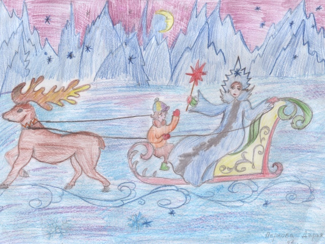Як намалювати красиву Снігову Королеву олівцем поетапно для дітей? Малюнок Снігової Королеви з казки для дітей