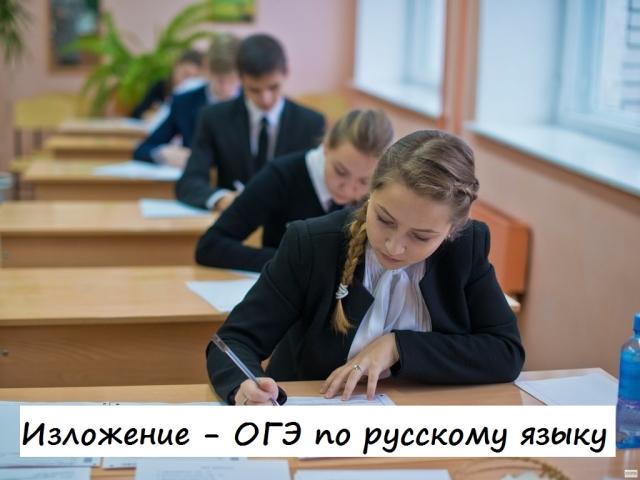Що таке дружба, як стають друзями: допомога у підготовці до викладу з російської мови. Як написати текст, що починається словами: що таке дружба: поради