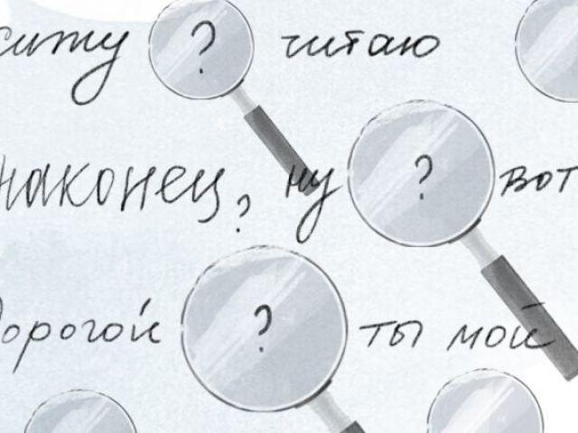 Слово ЧАСТО: треба виділяти комами, це вступне слово чи ні? Слово ЧАСТО: яка частина мови?